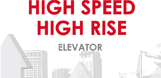 new_construction_ev_im_higtspeedhighrise